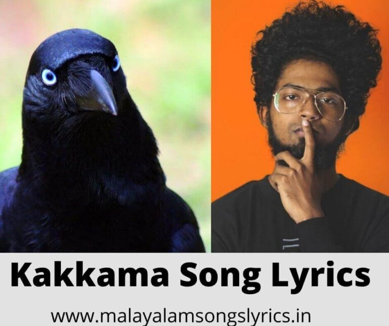kakkama kruran kakka song lyrics
