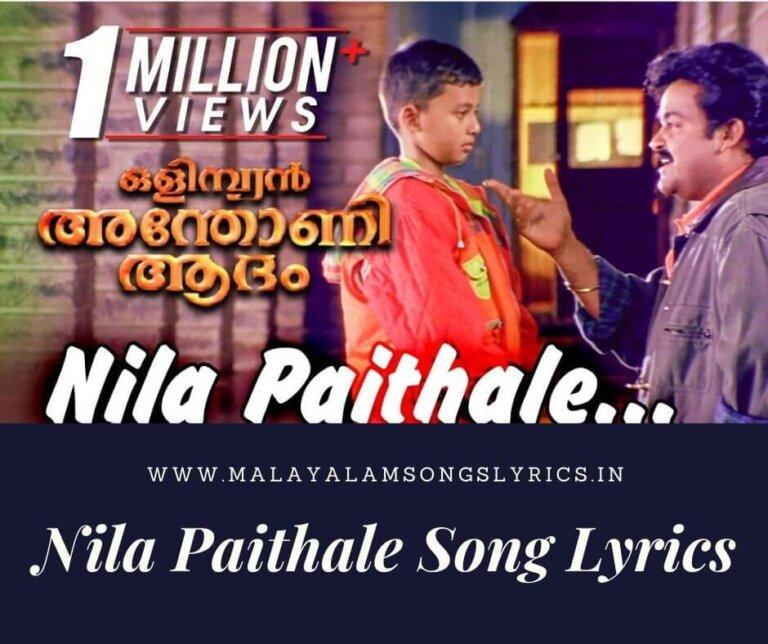 Nila Paithale song lyrics