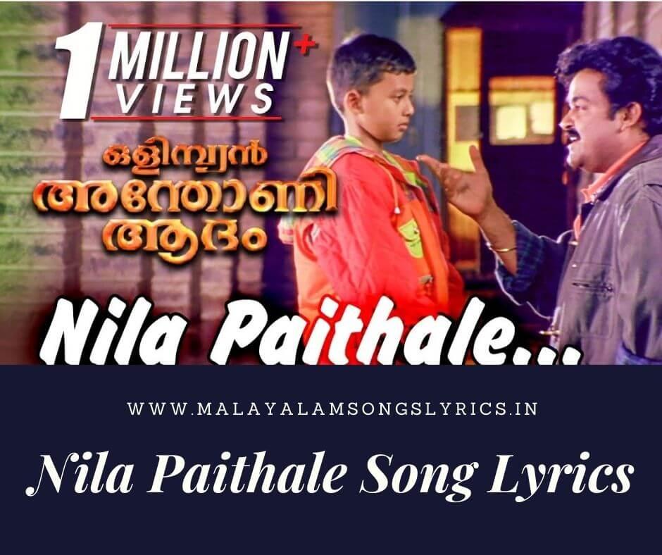 Nila Paithale Lyrics