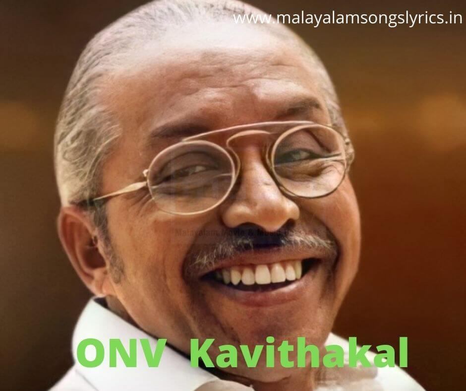 ONV Malayalam Kavithakal Lyrics