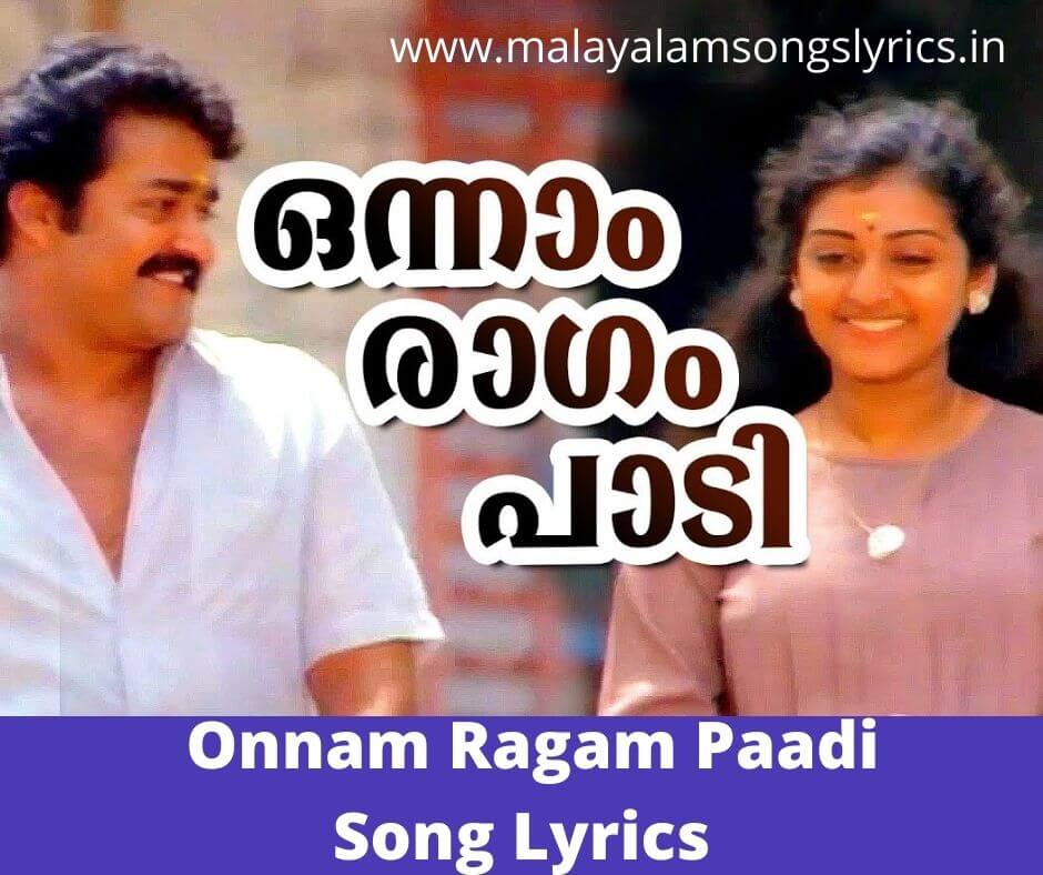 Onnam Ragam Paadi Song Lyrics