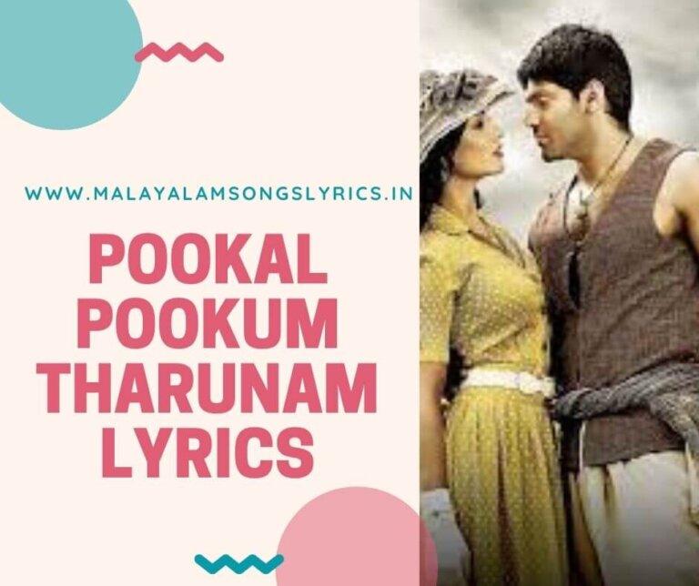 Pookal Pookum Tharunam Lyrics