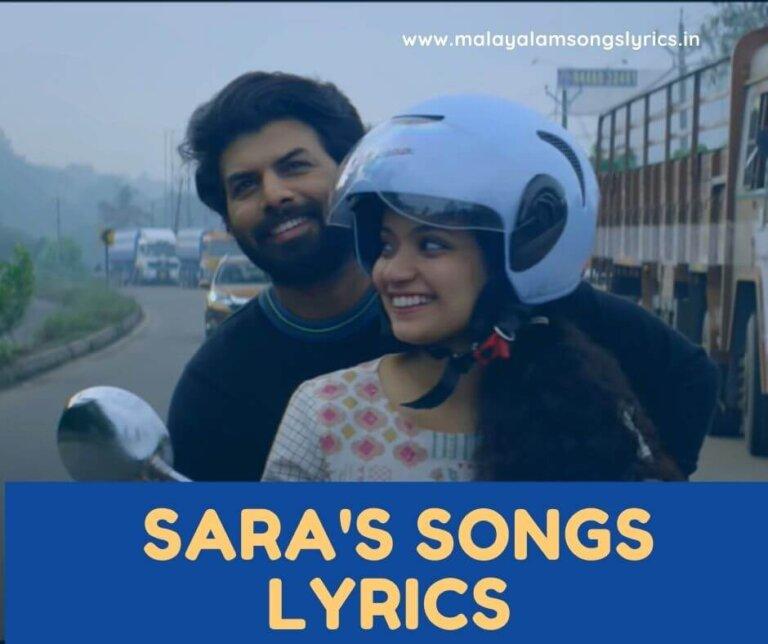 Saras Songs Lyrics, Varavayi Nee Lyrics,Mele Vinpadavukal Lyrics