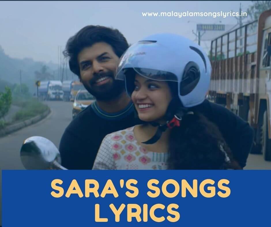 Saras  Song Lyrics