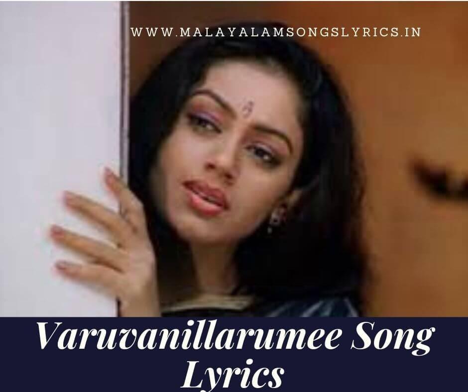 Varuvanillarumee Song Lyrics