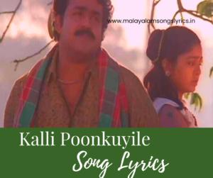 Kalli Poonkuyile Song Lyrics