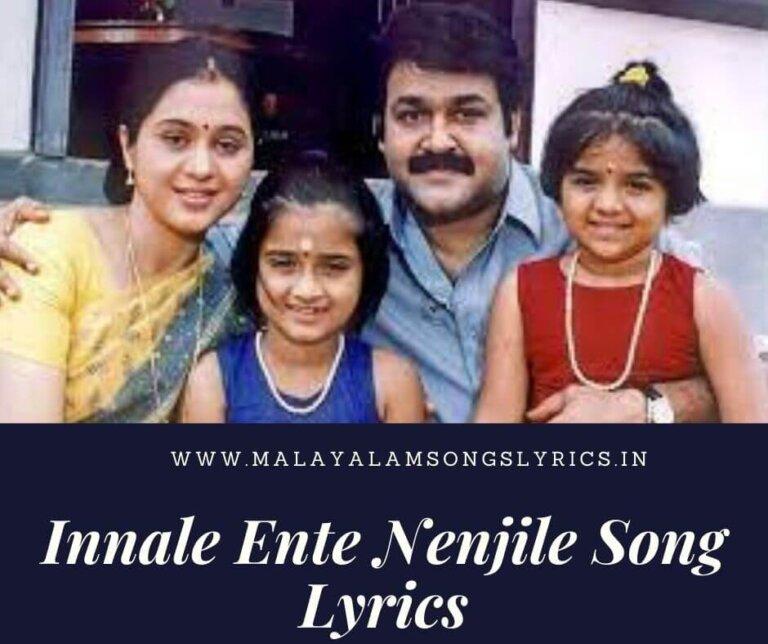 Innale Ente Nenjile Song Lyrics