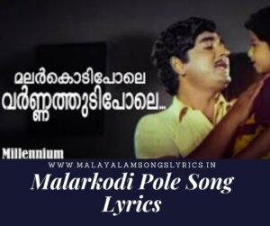 Malarkodi Pole Song Lyrics