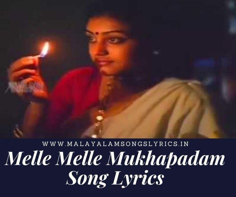 Melle Melle Mukhapadam Song Lyrics