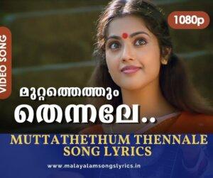 Muttathethum Thennale Song Lyrics