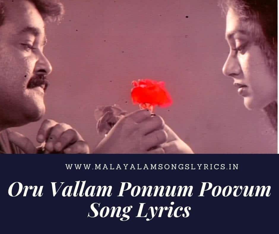 Oru Vallam Ponnum Poovum Song Lyrics