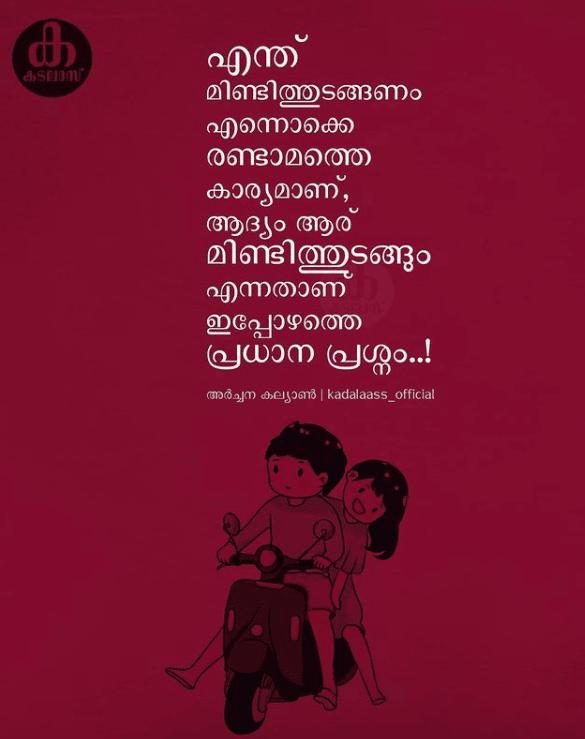 love malayalam quotes