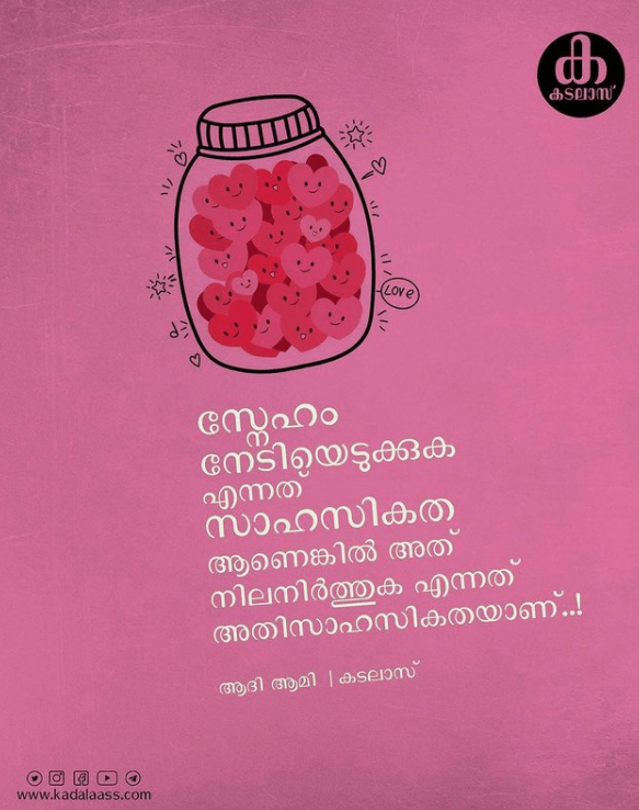100 + Love Quotes in Malayalam