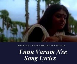 Ennu Varum Nee Song Lyrics