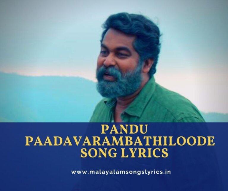 Pandu Paadavarambathiloode Song Lyrics