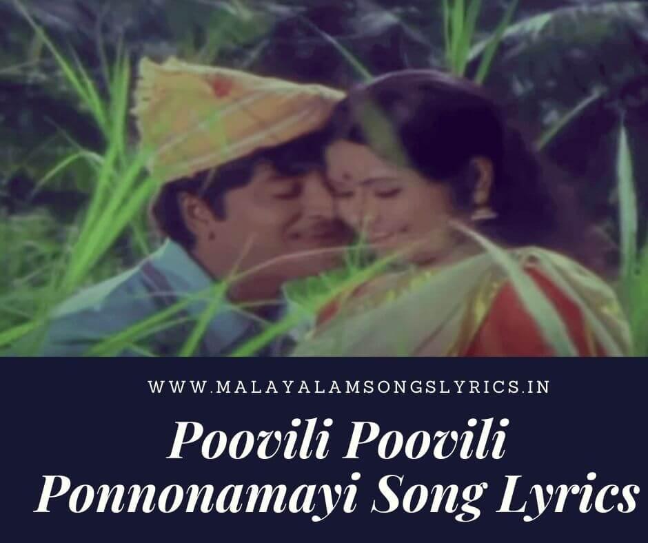 Poovili Poovili Ponnonamayi Song Lyrics