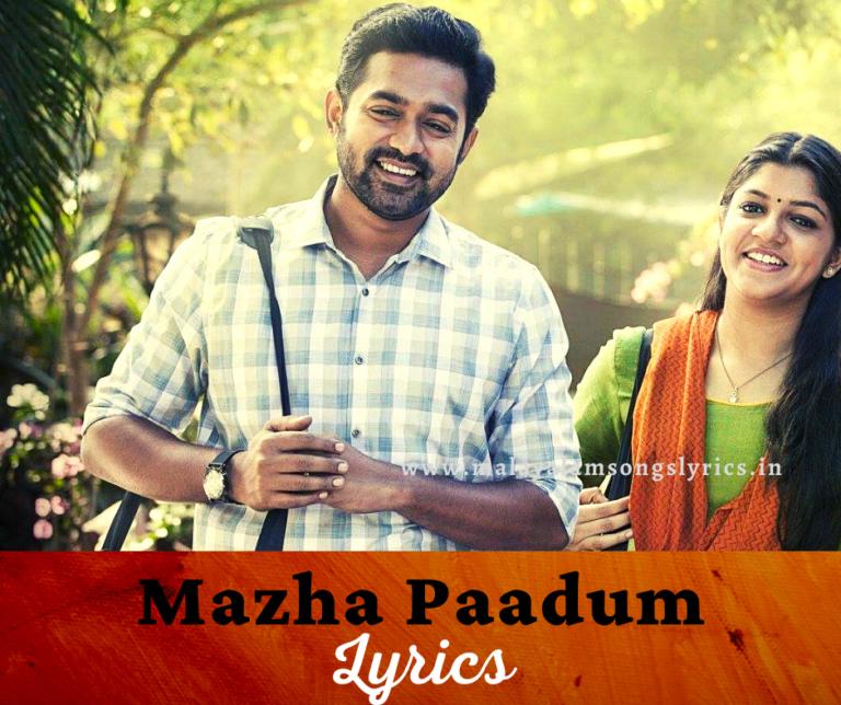 Mazha Paadum Lyrics