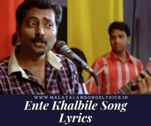 Ente Khalbile Song Lyrics